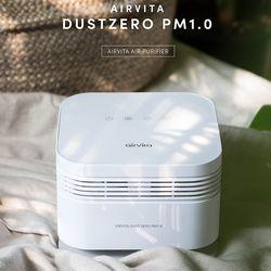 에어비타 하이브리드 공기정화기 더스트제로 PM1.0