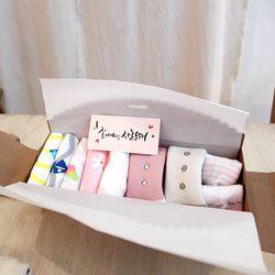 [썸네일 텍스트 삭제 요청] 하라로이 신생아 선물세트(여아용)