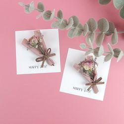 HAPPY 2018 미니 드라이플라워 카드