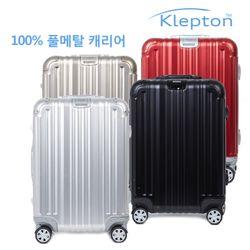 [무료배송] 클렙튼 풀메탈 알루미늄 여행용캐리어 21인치