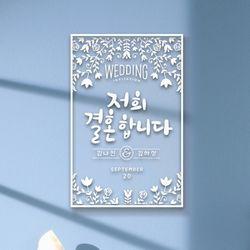 [웨딩] wed-006W