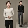 Slim fit knit