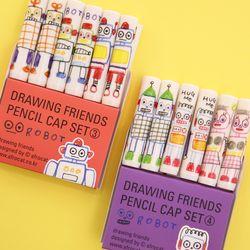drawing friends pencil cap set - robot