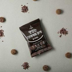 카카오로를 품은 맛있는 다이어트 쿠키 카카오