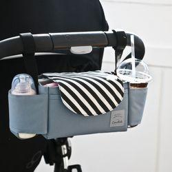 코니테일 유모차 정리함 - 블랙슬래쉬 (유모차가방)