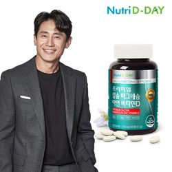 프리미엄 칼슘 마그네슘 아연 비타민D(3개월분)