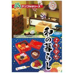 리멘트 푸치샘플 일본 전통 생활 (1BOX=8개)