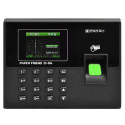 출퇴근지문인식기 EF-004 RF카드사용 1000명 근태관리