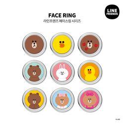 [무료배송] LINE FRIENDS 정품 페이스링 시리즈
