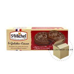 생미쉘 갈라떼 카카오 샌드위치 쿠키 125g 1박스-8개
