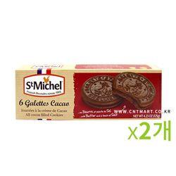 생미쉘 갈라떼 카카오 샌드위치 쿠키 125g 2개묶음