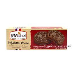 생미쉘 갈라떼 카카오 샌드위치 쿠키 125g