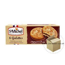 생미쉘 갈라떼 샌드위치 쿠키 125g 1박스-8개