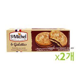 생미쉘 갈라떼 샌드위치 쿠키 125g 2개묶음