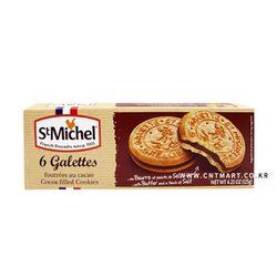 생미쉘 갈라떼 샌드위치 쿠키 125g