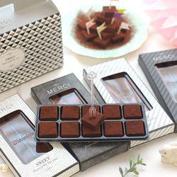 H 아미띠에 파베 초콜릿 만들기 세트 VER.2018