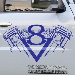 V6 V8 피스톤 심볼 XL사이즈 비반사원단