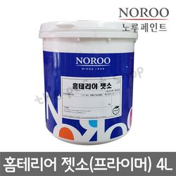 노루페인트 수용성 다용도 홈테리어 젯소 4L