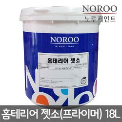 노루페인트 수용성 다용도 홈테리어 젯소 18L