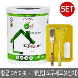 (세트)순앤수 항균 DIY 0.9L+페인팅도구세트(4인치)