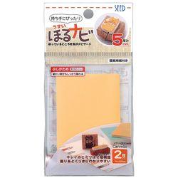 지우개스탬프 호루나비 조각용 지우개  A7 Yellow