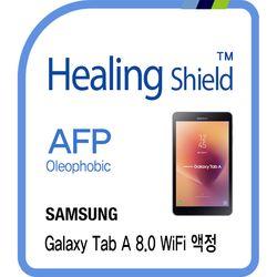 [힐링쉴드]삼성 갤럭시탭 A 8.0 WiFi AFP 올레포빅 액