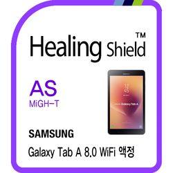 갤럭시탭 A 8.0 WiFi 충격흡수(방탄)보호필름 전면1매