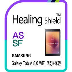 갤럭시탭 A 8.0 WiFi 충격흡수 액정 1매+후면필름 2매