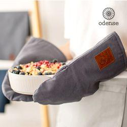 [odense] 오덴세 아틀리에 주방장갑