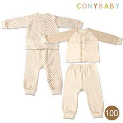 [CONY]오가닉실내복100사이즈2종세트(도트+ST)