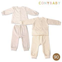 [CONY]오가닉실내복90사이즈2종세트(하트+도트)