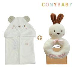 [무료배송/선물박스증정] [CONY]천연밤부오가닉바스가운타올세트(곰+토끼딸랑이