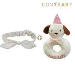 [CONY]오가닉헤어밴드딸랑이세트(블루별+강아지딸랑이