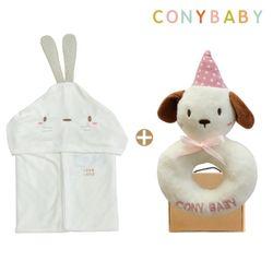 [무료배송/선물박스증정] 천연밤부오가닉바스가운타올세트(토끼+강아지딸랑이)