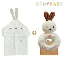 [무료배송/선물박스증정] 천연밤부오가닉바스가운타올세트(토끼+토끼딸랑이)