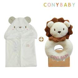 [무료배송/선물박스증정] [CONY]천연밤부오가닉바스가운타올세트(곰+사자딸랑이