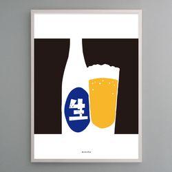 일본 인테리어 디자인 포스터 M 생맥주5 A3(중형)