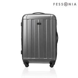 페소니아 폴라리스 여행용 캐리어 티타늄 20형
