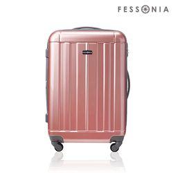 페소니아 폴라리스 여행용 캐리어 핑크골드 24형