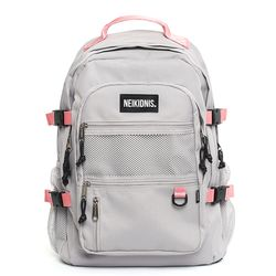 ABSOLUTE BACKPACK - GRAY PINK