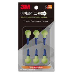 3M 이어플러그 손잡이형 리필형 블랙스틱전용