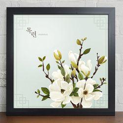 cu169-꽃의그림캘리그라피