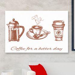 iw672-커피와함께행복한하루중형노프레임
