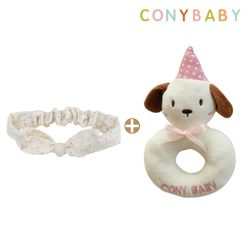 [CONY]오가닉헤어밴드딸랑이세트(핑크별+강아지딸랑이