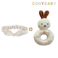 [CONY]오가닉헤어밴드딸랑이세트(핑크별+토끼딸랑이)