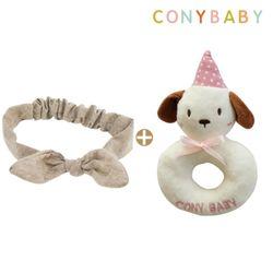 [CONY]오가닉헤어밴드딸랑이세트(오트밀+강아지딸랑이