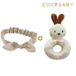 [CONY]오가닉헤어밴드딸랑이세트(오트밀+토끼딸랑이)