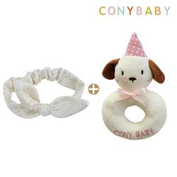 [CONY]오가닉헤어밴드딸랑이세트(도트+강아지딸랑이)