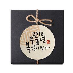 전통문양 복 많이 받개 원형 라벨 (10개)