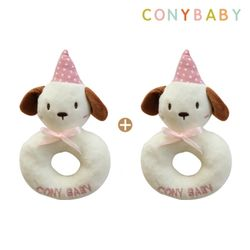 [무료배송] [CONY]강아지딸랑이2종세트(신생아선물)